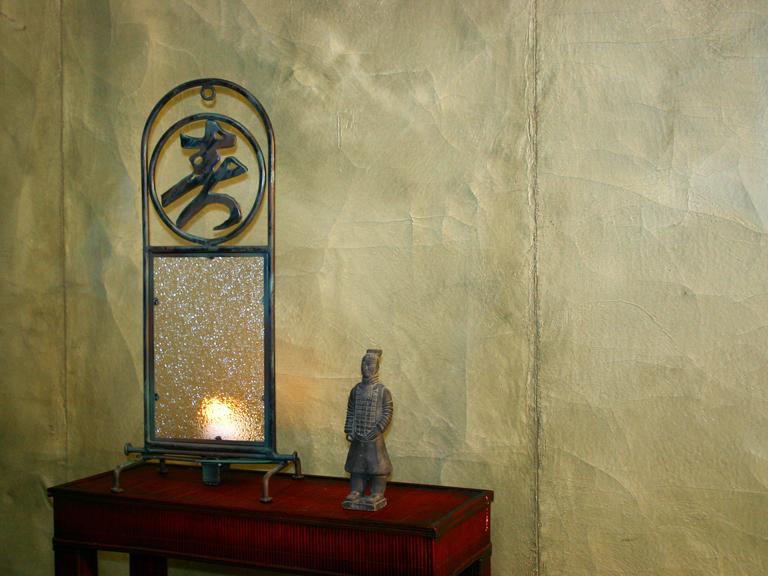 Contemporary Feng Shui Stone Design_3